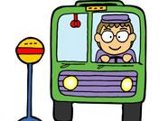 7月26日 滨州市区5条公交线路恢复原线路运行