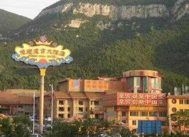 闪电深1度|从整治到全拆,济南21年高端餐饮地标鱼翅皇宫这次真的要拆了