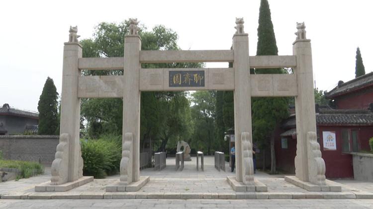 问政追踪 | 淄川:聊斋城8月1日边整改边开放 新东家预计投资30亿