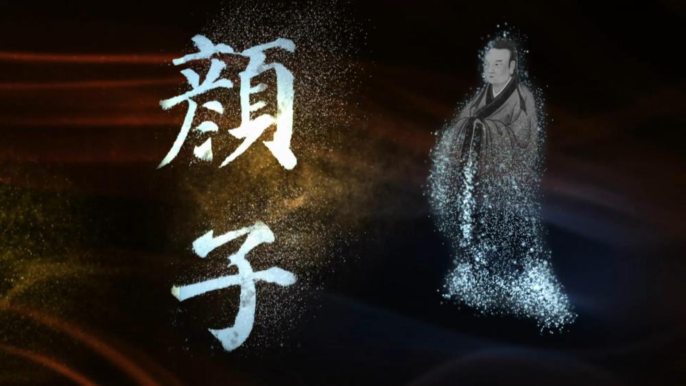 """纪录片《颜子》山东卫视今晚播出 全视角呈现儒家""""复圣""""颜回的一生"""