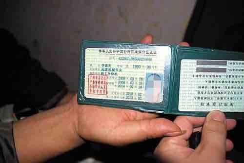 @淄博市民 特种设备作业人员复审换证申请期限延长至8月10日