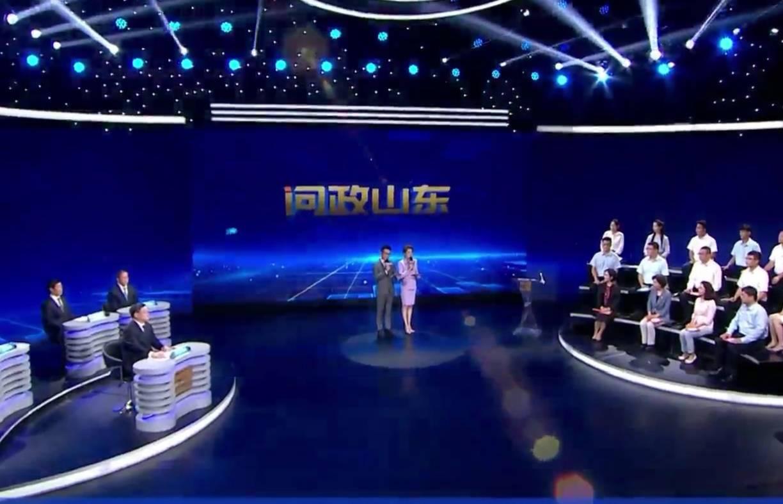 淄博市对《问政山东》反映问题整改工作进行安排部署