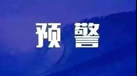 海丽气象吧丨潍坊发布地质灾害气象预警预报 这5个县市需加强防范