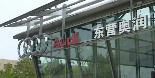 """东营男子买奥迪A6L""""圆梦""""新车不到一年故障频出情怀被摔得粉碎"""