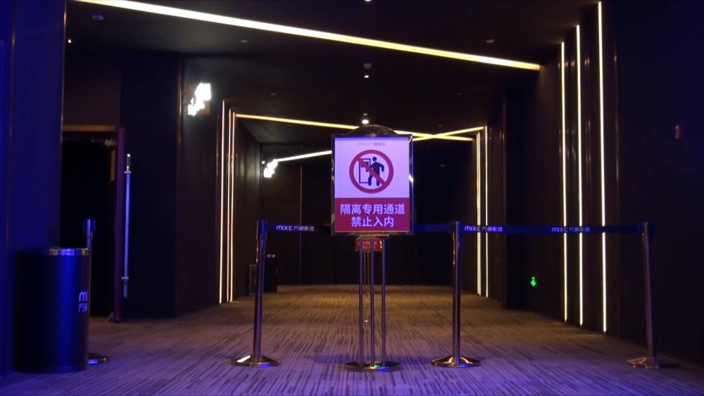46秒丨济南影院复工倒计时:设置专门隔离区 无接触方式售票