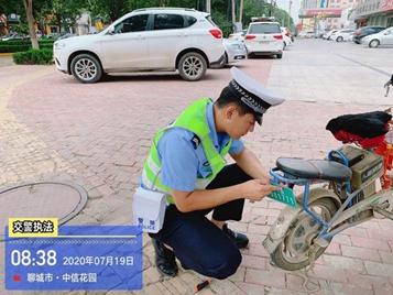 聊城电动车没挂牌的注意了 9月起未挂牌将予以处罚