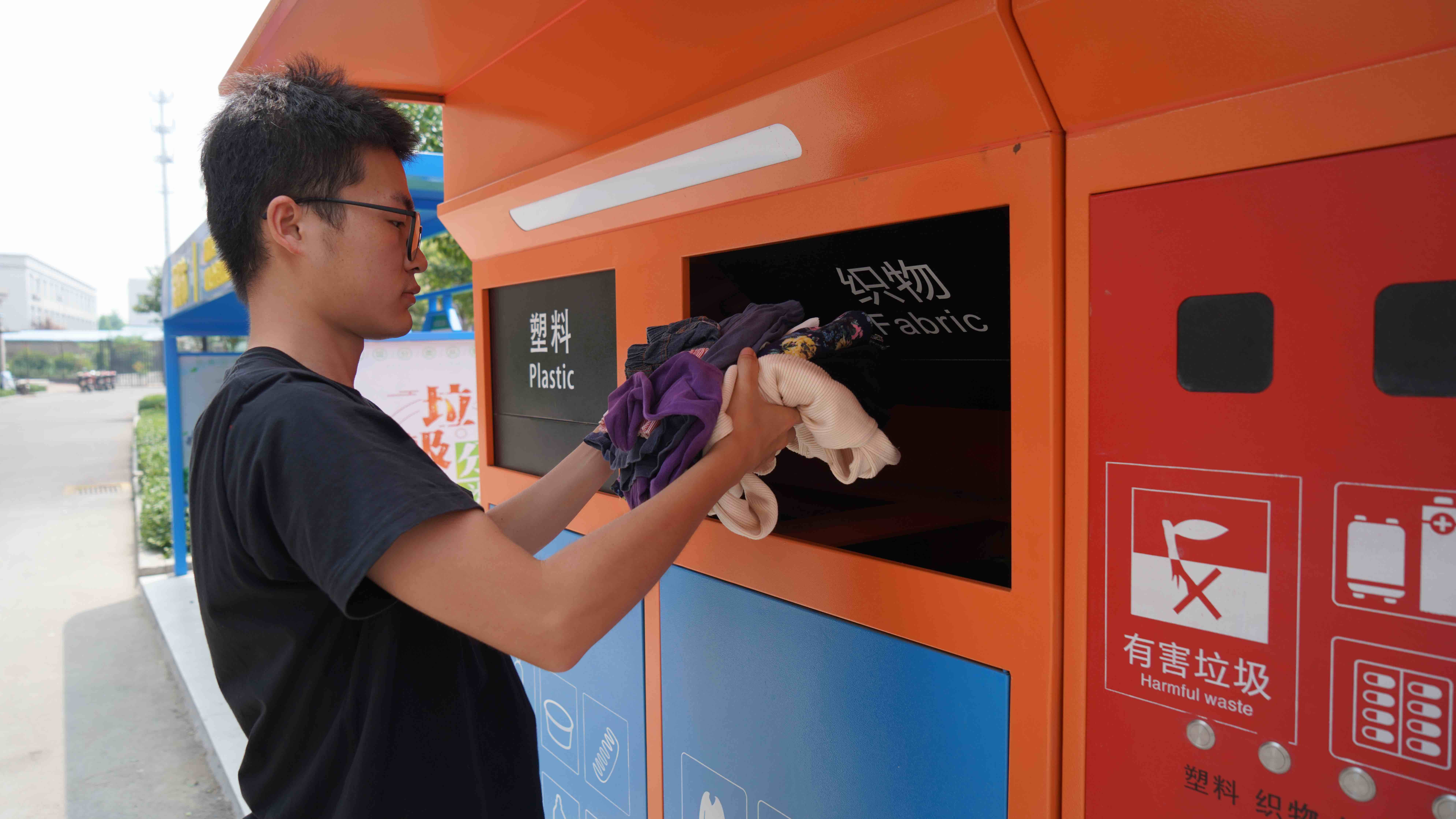 垃圾扔对了可赚钱!淄博高新区探索垃圾分类试点
