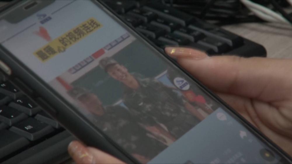 """56秒丨临沂""""李小妮""""花半月工资为抗洪官兵点外卖:看他们手上水泡很严重,很辛苦"""