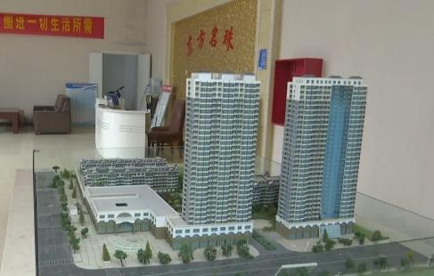 """潍坊市民购房两年房贷还没批下来!贷款""""难产""""问题在哪,双方说法不一"""
