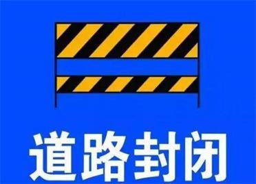 注意繞行!威海經區海埠路建設展示牌,這些時間段將進行封閉施工!