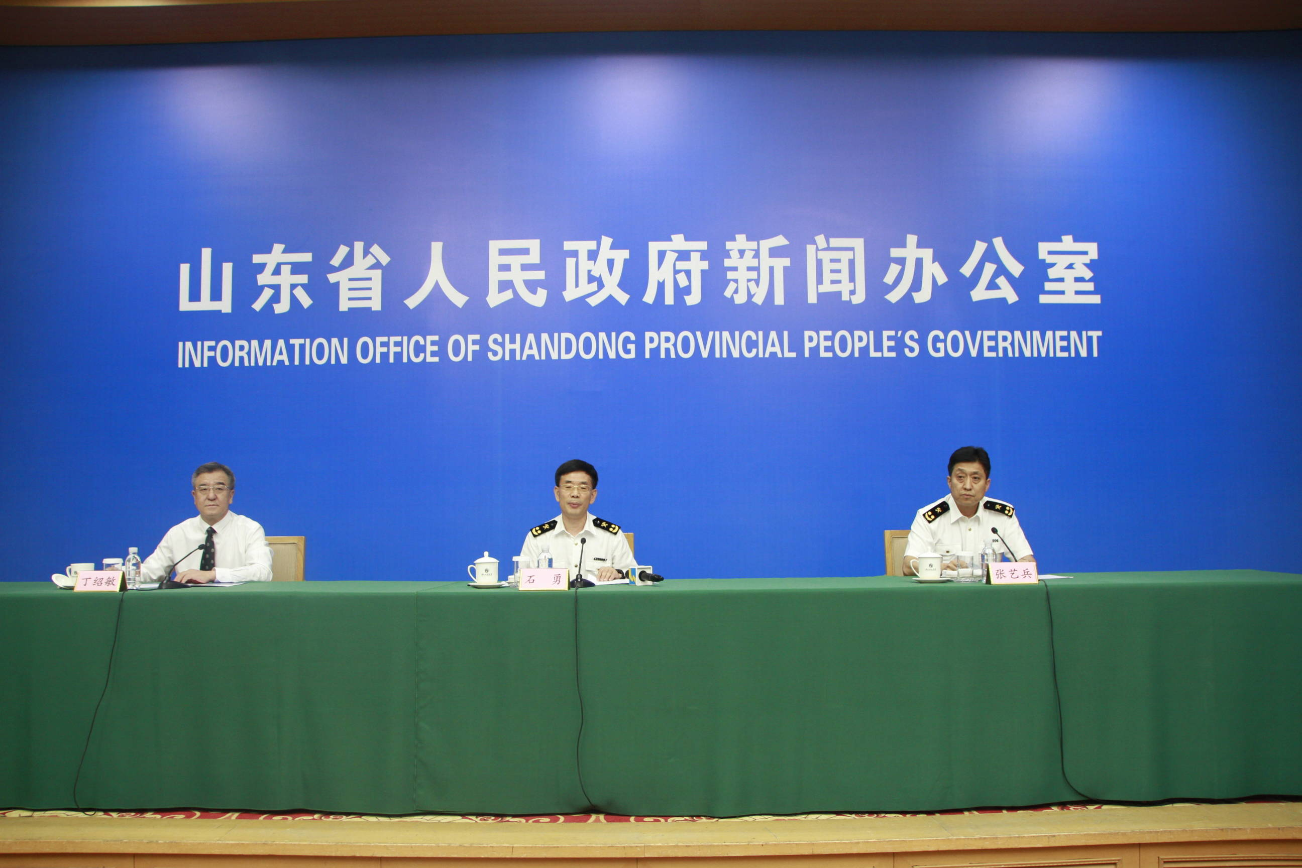 权威发布|山东今年上半年对东盟进出口1234.7亿元,增长16%