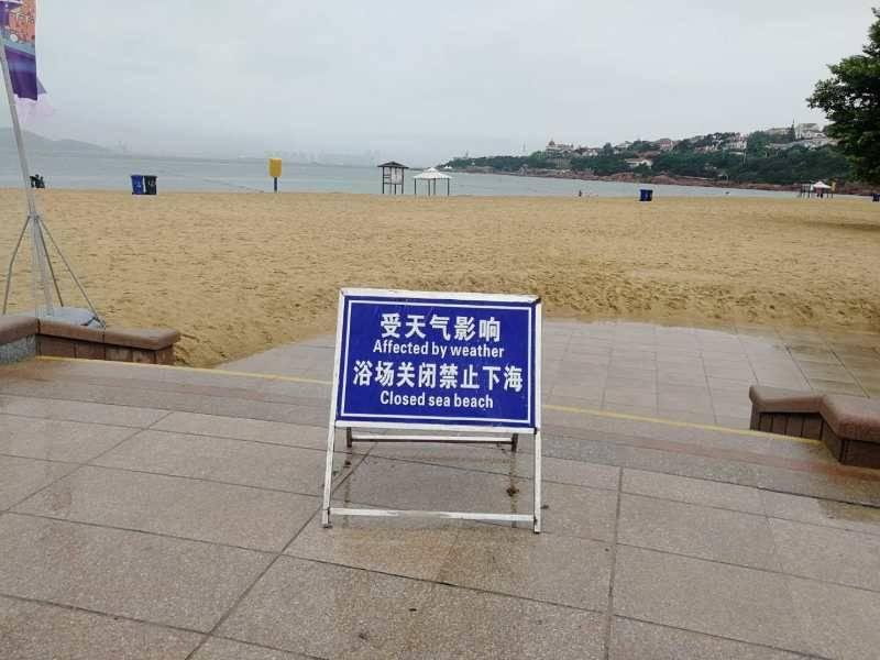 禁止游泳 !受恶劣天气影响 青岛海水浴场全部封闭