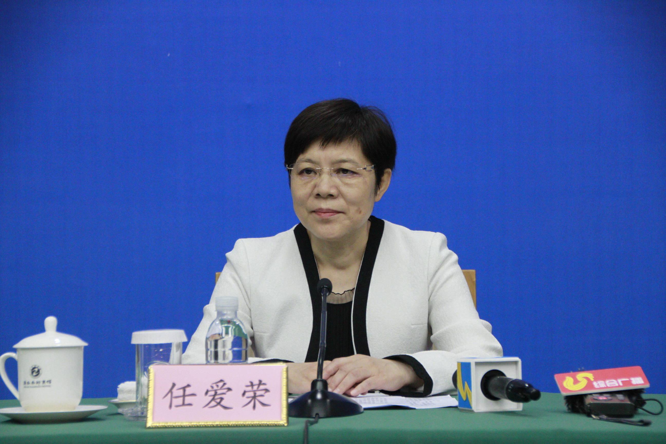 2020对话山东——日本·山东产业合作交流会将于7月30日举办
