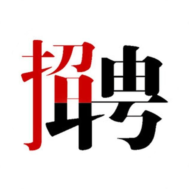 邹平市7月28日上午举办2020年民营企业招聘月专场招聘会