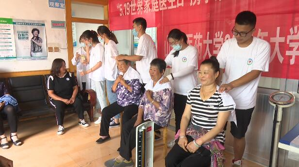21秒丨日照:大学生实践服务队开展为期7天的义诊志愿服务活动