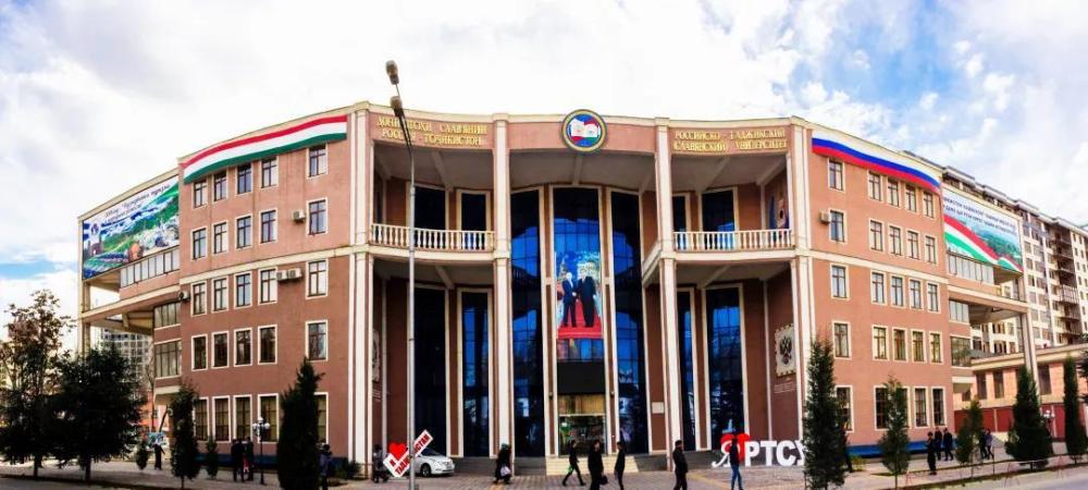 直通山东高考丨塔吉克斯坦排名第一的高校来啦,高考生、大学生都可以关注