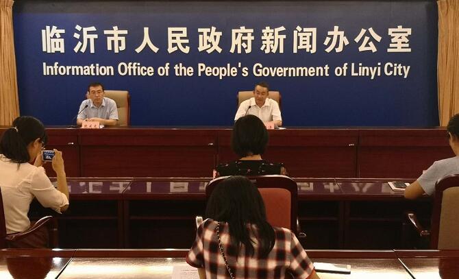 权威发布|十连涨!临沂市再次提高城乡村居民低保标准!