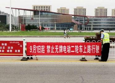 @潍坊人,电动自行车免费集中挂牌进入倒计时
