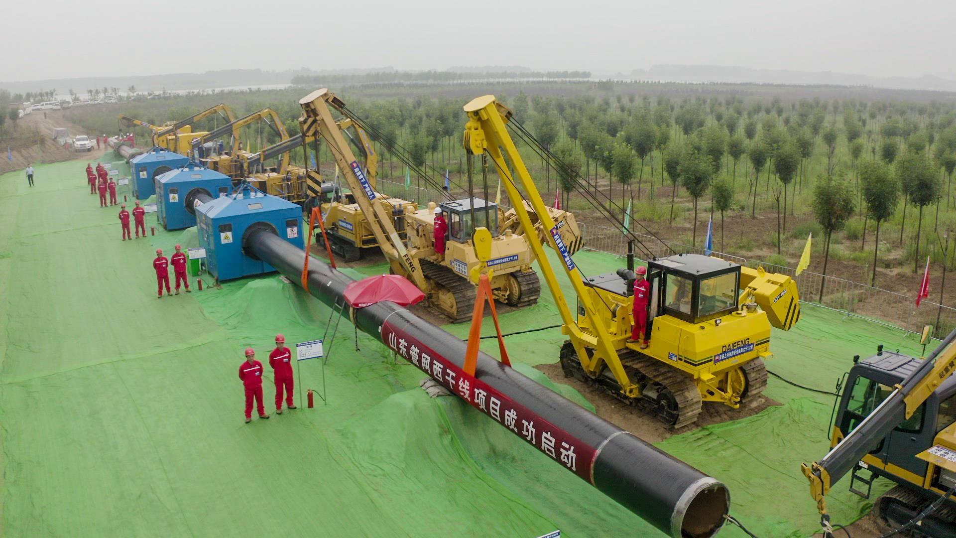山东管网西干线天然气管道工程开工