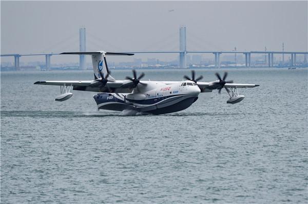 都是水上飞 AG600海上首飞和水上首飞到底有啥不同?