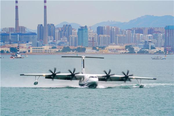 劈波斩浪  竞飞苍穹——大型水陆两栖飞机AG600海上首飞成功纪实