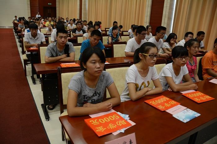 山东圆梦行动今年继续资助大学新生 每人不低于3000元