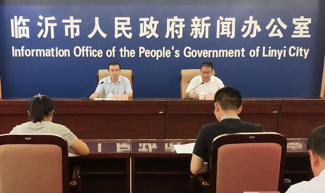 权威发布|临沂城乡居民养老保险参保人数达到549.3万人