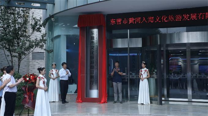 """31秒丨产业升级新""""引擎"""" 东营旅游商品开发进入新阶段"""