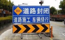 注意!8月1日起,临沂西安路部分路段封闭禁行90天!
