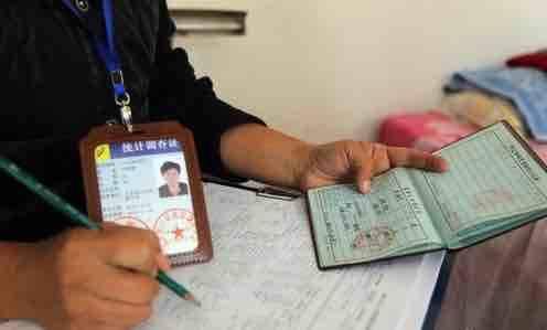 第七次人口普查开始啦!淄博市民足不出户即可申报(具体戳这里)