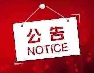 滨州阳信县2020上半年普通话水平测试31日进行