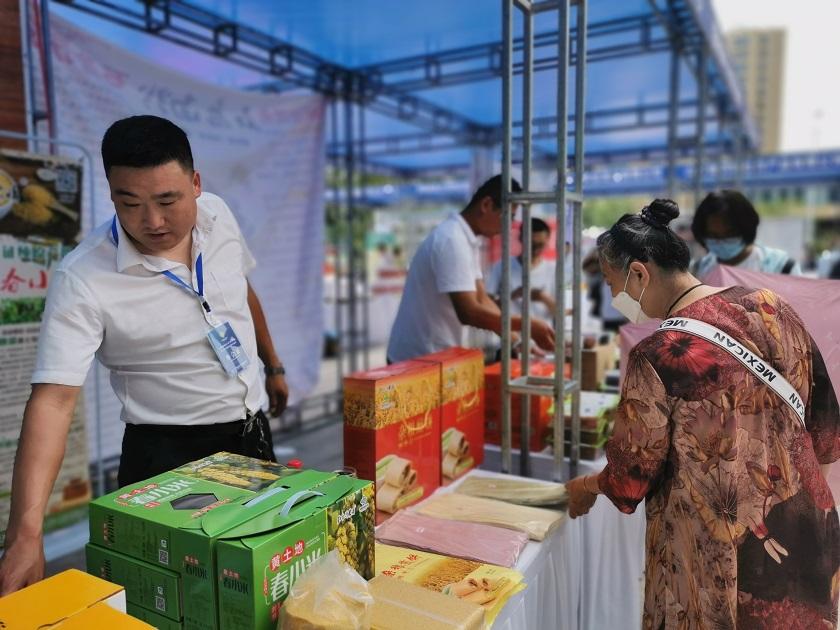 山东2020年贫困地区农产品产销对接会今天启动  近百种农产品参展