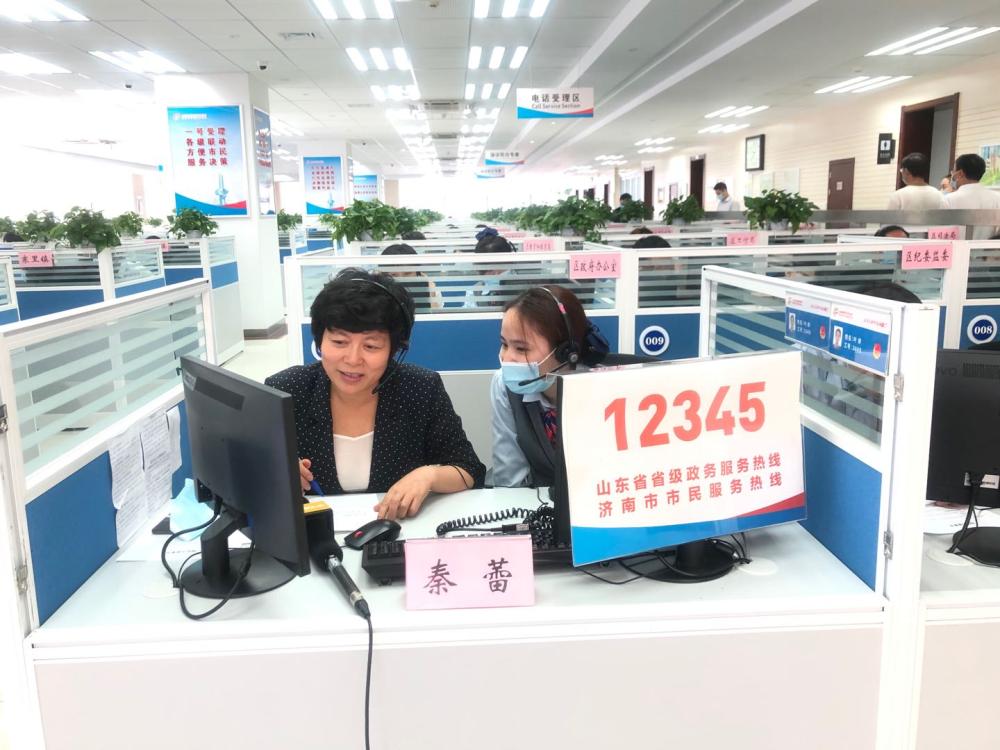 济南市莱芜区委副书记、区长秦蕾:上半年全区地区生产总值增长2% 财政收入增长1.6%