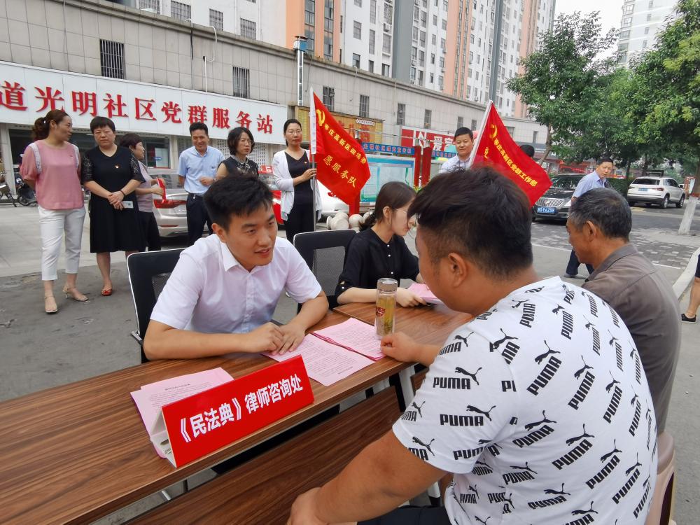 """枣庄高新区开展""""盛夏社区党旗红""""《民法典》进社区活动"""