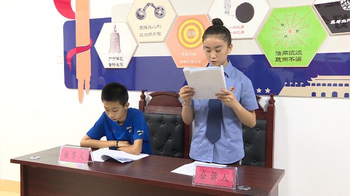 """40秒丨学生变身""""小法官"""" 东营区开启普法新体验"""