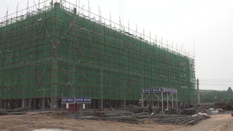 51秒|潍坊临朐加快推进大项目建设 推动县域经济高质量发展