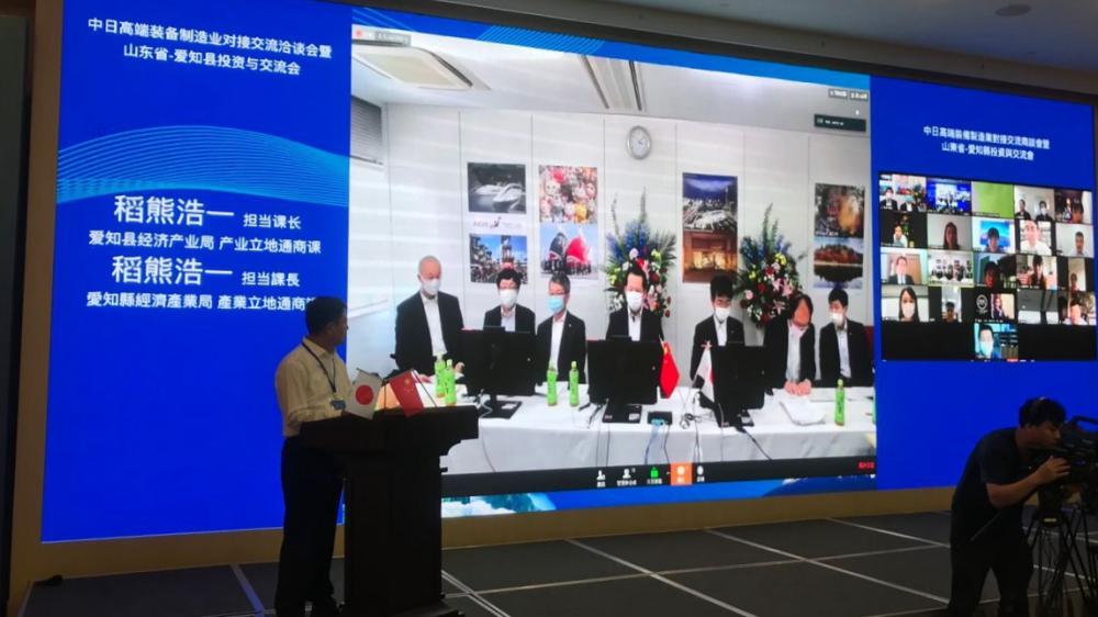 对话山东|山东·日本科技创新对话会在济南举行