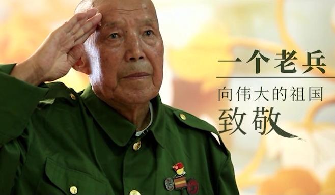 坚守五音山的日子——老兵李庆水回忆抗美援朝建奇功