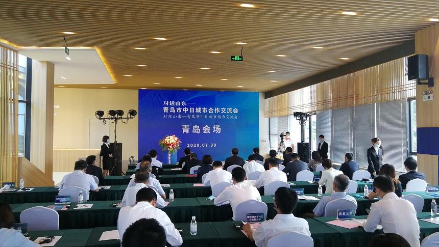 共话期许   青岛市贸促会副巡视员:抓住机遇,拓展青岛与日本各界的务实合作