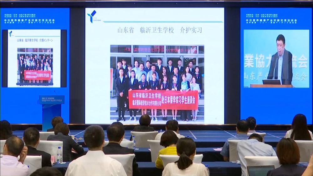 日本横滨市健康福祉局理事松本均:感谢山东赠送一万多只口罩善举