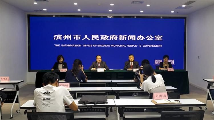 35秒丨上半年滨州生产总值1127.21亿元 同比增长0.1%