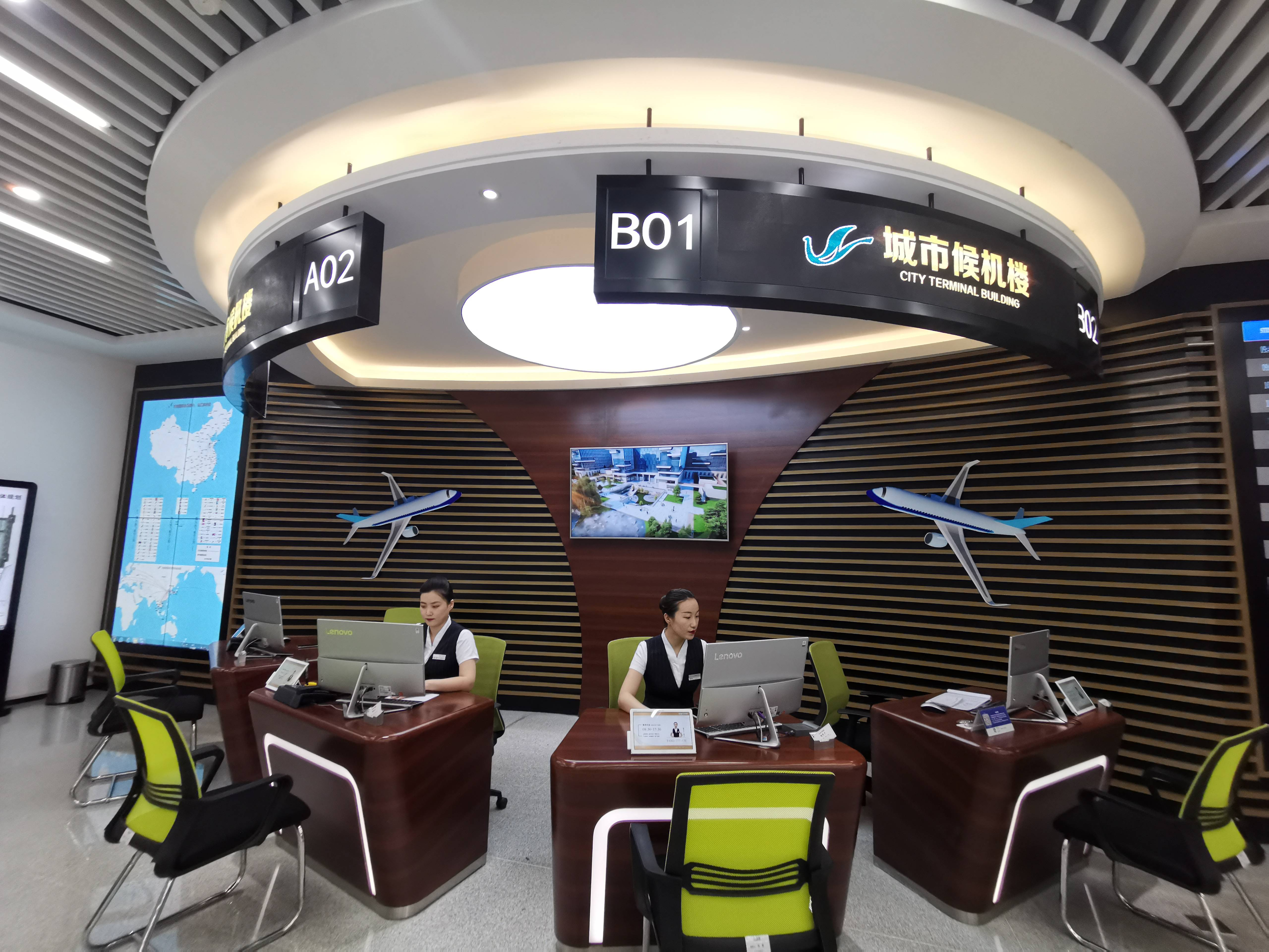 济南机场乘客可以在汉峪金谷候机啦!不去机场可领登机牌