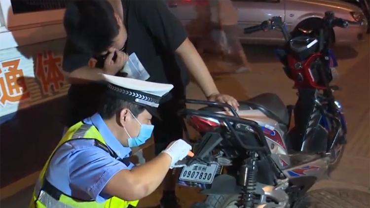 40秒丨滨州无棣两部门联合举行城区道路交通秩序专项整治