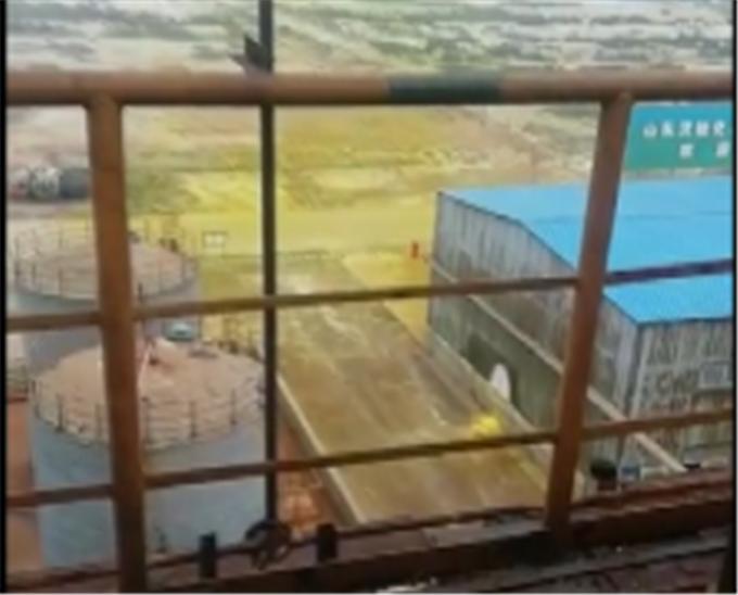 20秒丨东营河口蓝色经济开发区一化工企业发生氯气泄漏