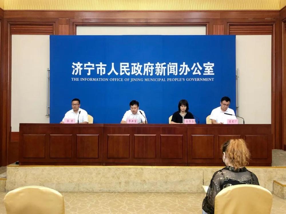 50秒丨济宁上半年货物进出口总额219.6亿 增幅比全省高12.5%
