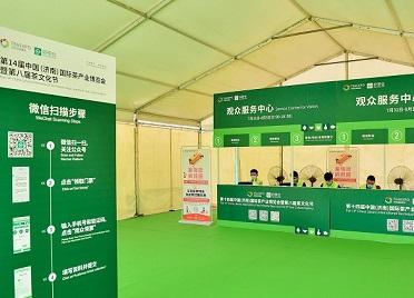 造齐鲁茶文化盛典,助力山东茶产业发展!第十四届茶博会开幕