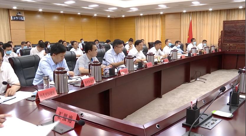 50秒|枣庄市政府召开常务会议部署《问政山东》反映问题整改等工作