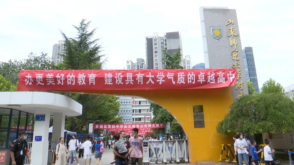 """""""办有大学气质的优质高中"""" 济南这所建校70年的中学""""真香"""""""