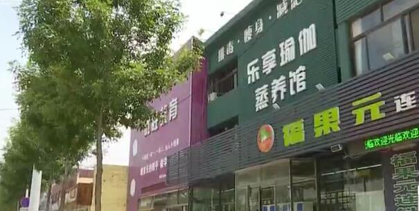 青岛市民充值15800做养生,还没消费店关了!律师:可以起诉