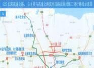 G25长深高速、G18荣乌高速滨州段因维修主线封闭